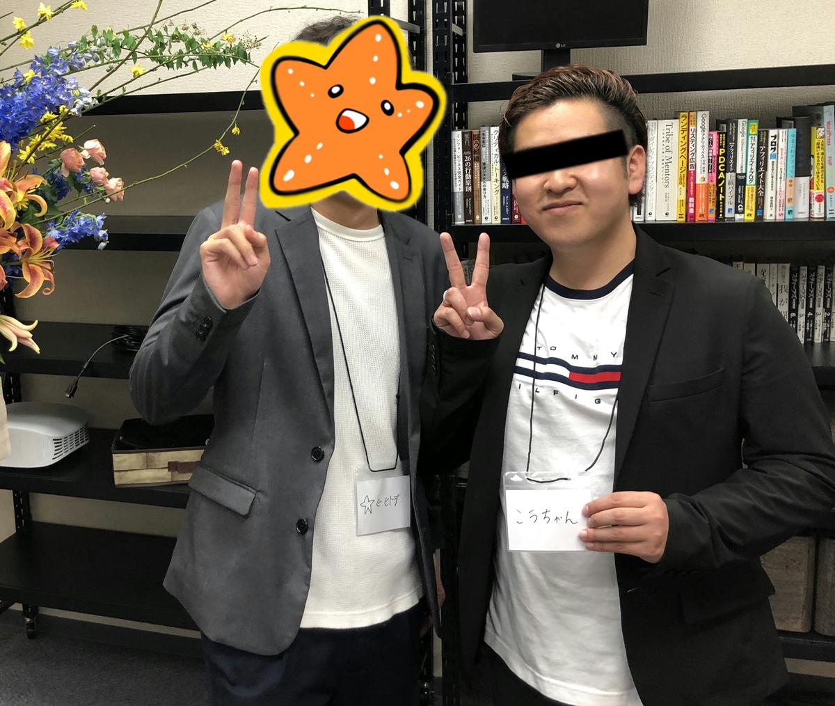 f:id:KouTchan_Z:20190331003625j:plain