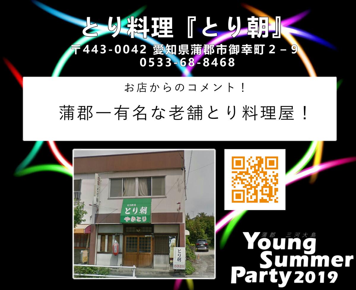 f:id:KouTchan_Z:20190626113601j:plain