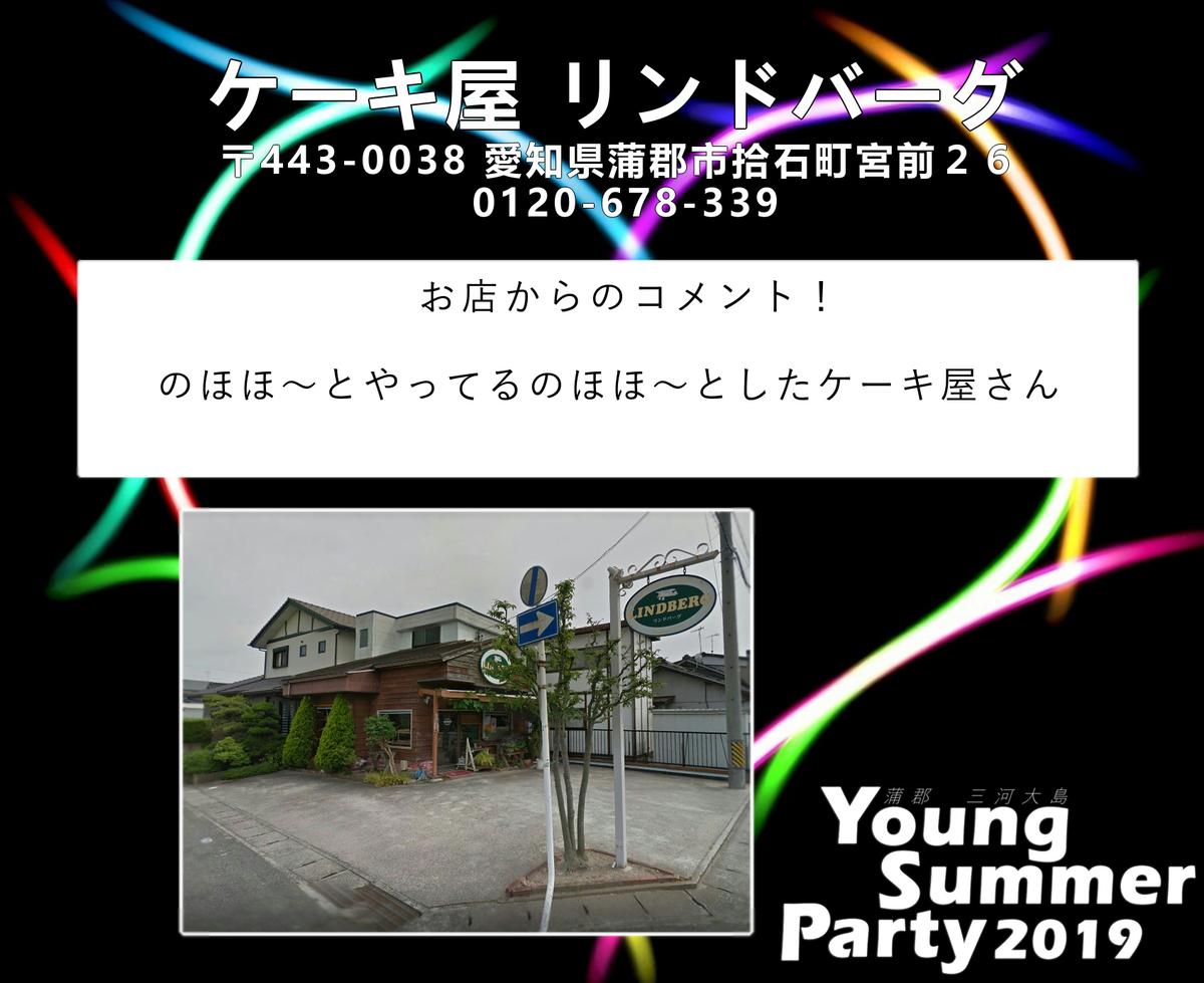 f:id:KouTchan_Z:20190709232840j:plain