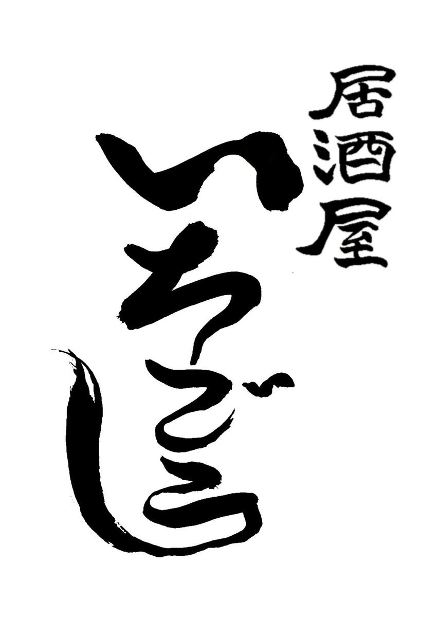 f:id:KouTchan_Z:20190917164438j:plain