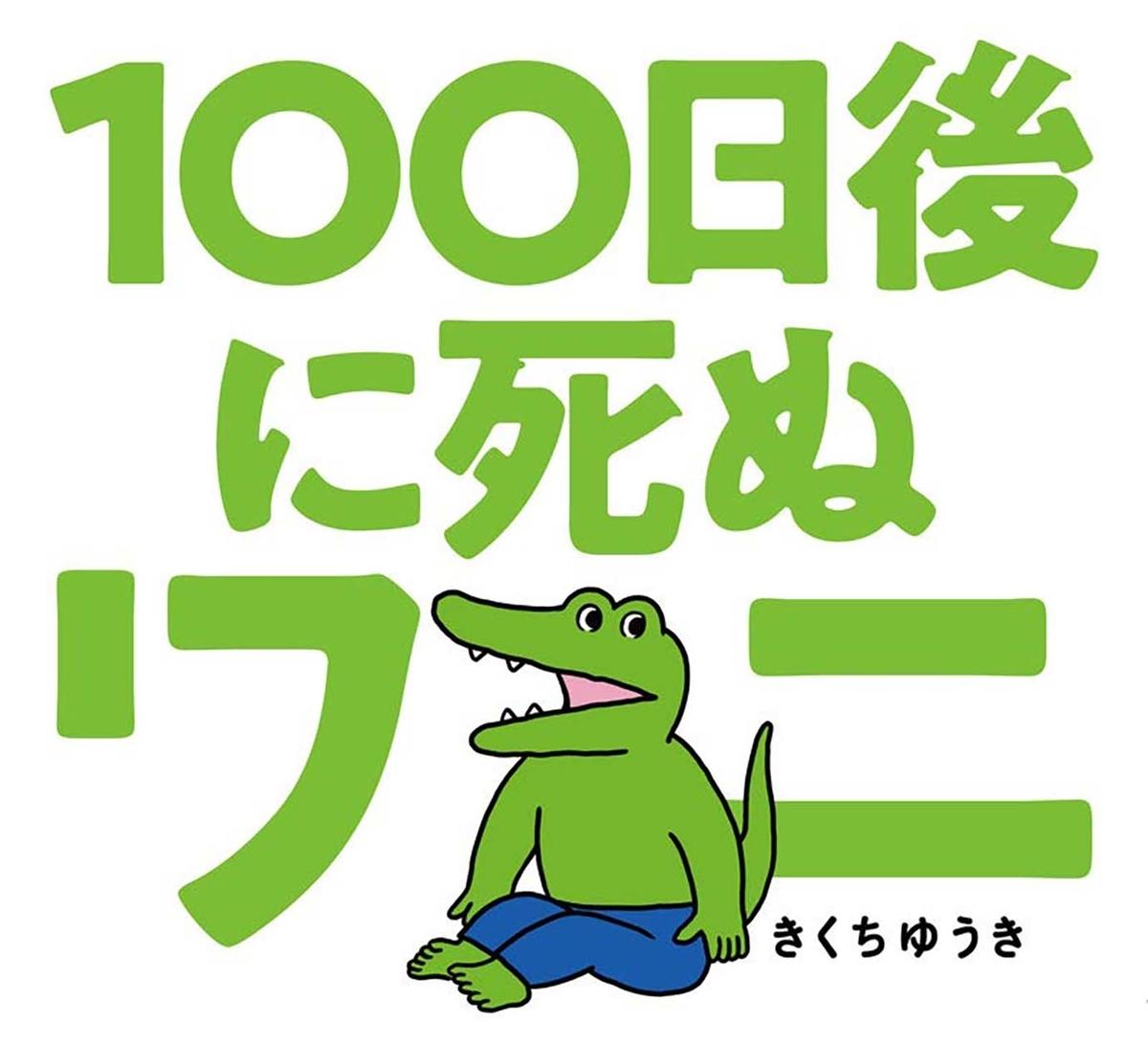 f:id:KouTchan_Z:20200323234317j:plain