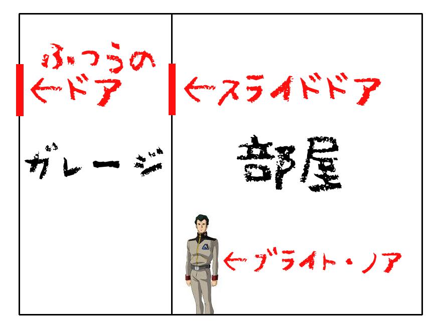 f:id:KouTchan_Z:20200419224457j:plain