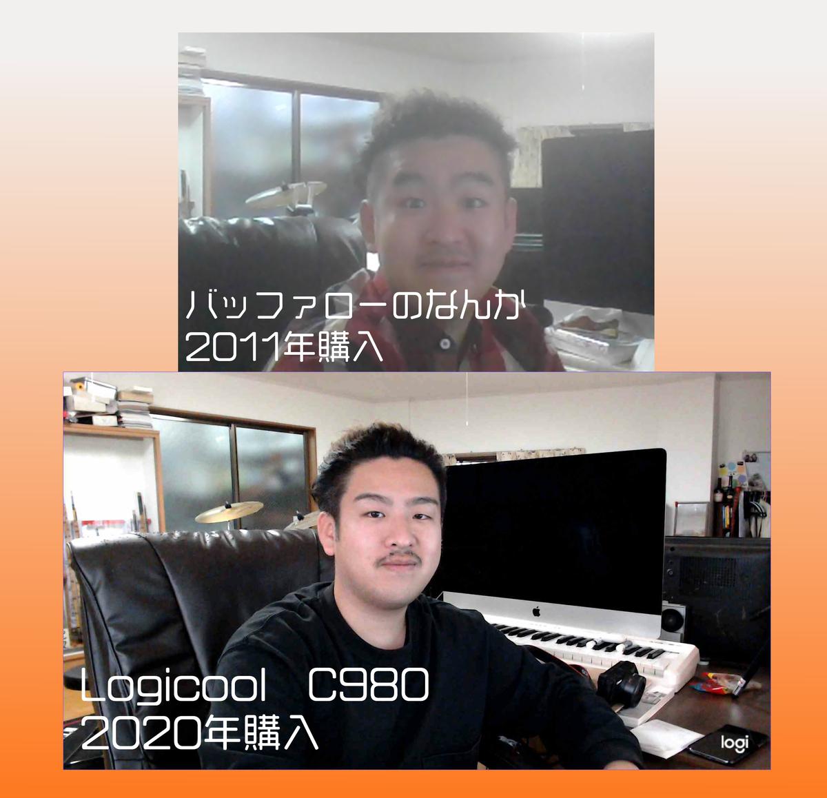 f:id:KouTchan_Z:20200527233445j:plain