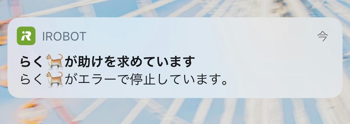 f:id:KouTchan_Z:20201230215921j:plain