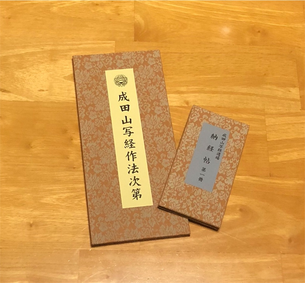 f:id:Kougetsu:20180608191837j:image