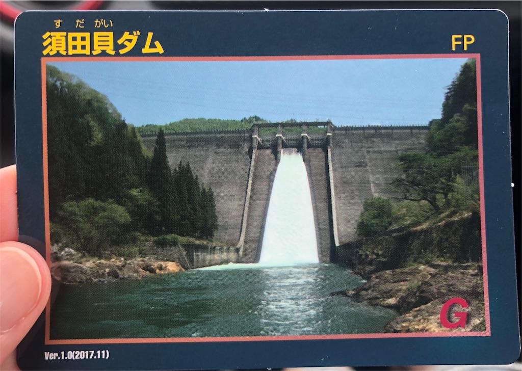 f:id:Kougetsu:20180609191419j:image