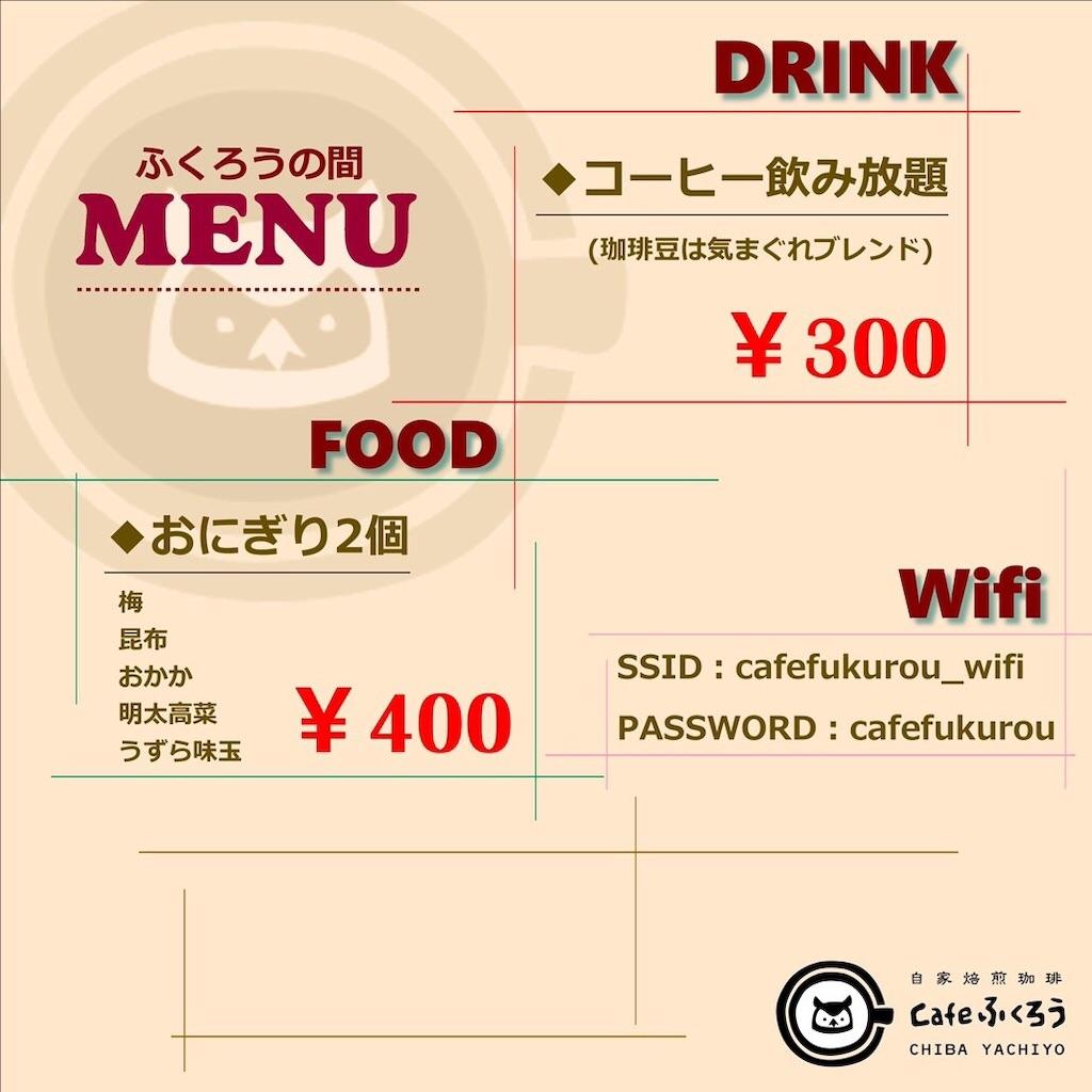 f:id:Kougetsu:20190320002806j:image