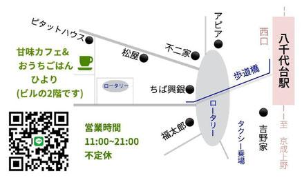 f:id:Kougetsu:20200307212205j:plain