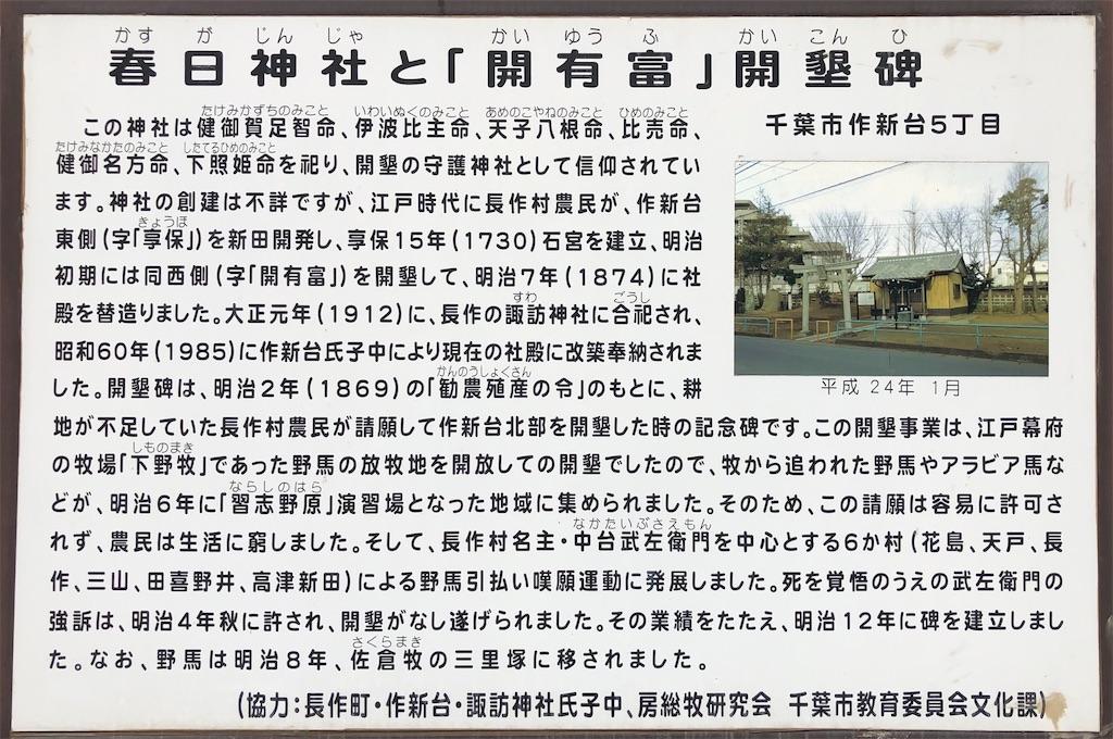 f:id:Kougetsu:20210401150653j:image