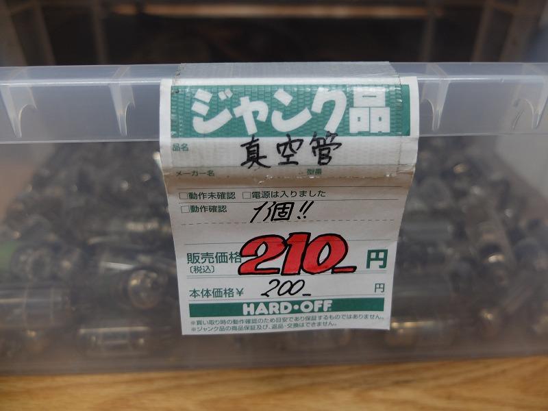 f:id:KouichiTakano:20140721222555j:plain