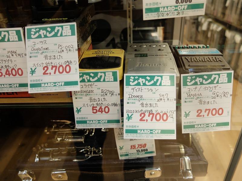 f:id:KouichiTakano:20140817230652j:plain