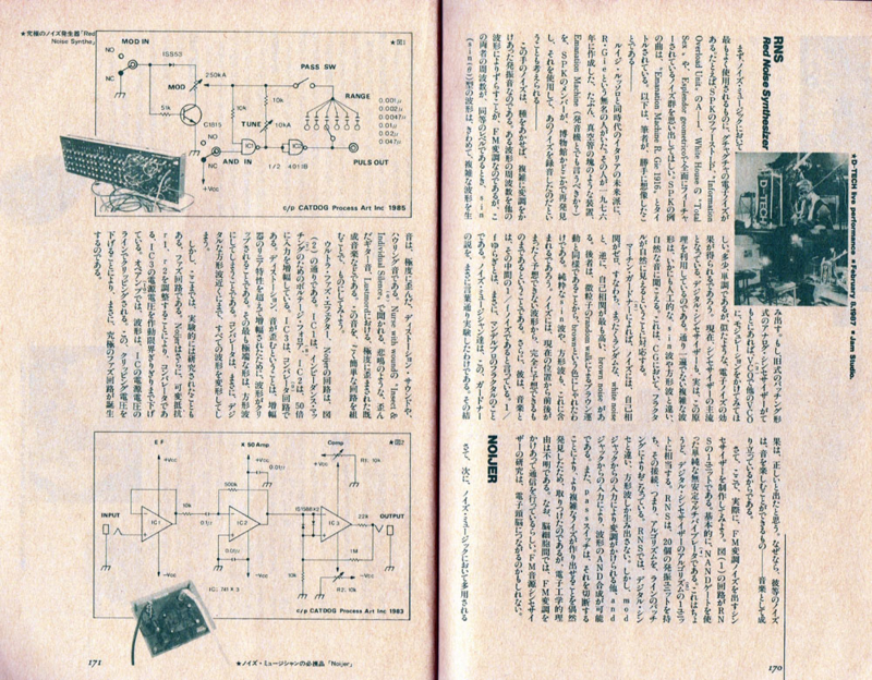 f:id:KouichiTakano:20150529224045j:plain
