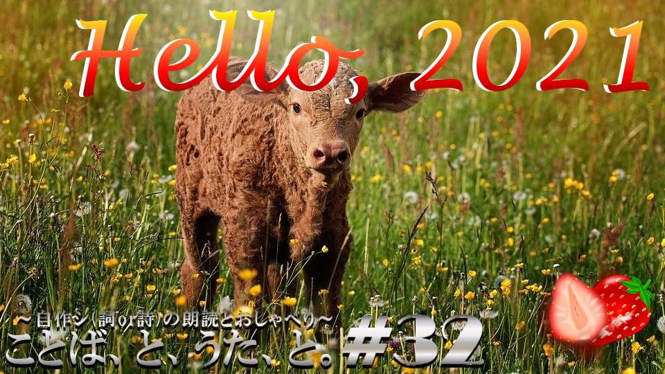f:id:KouichiroAai:20210112214208p:plain