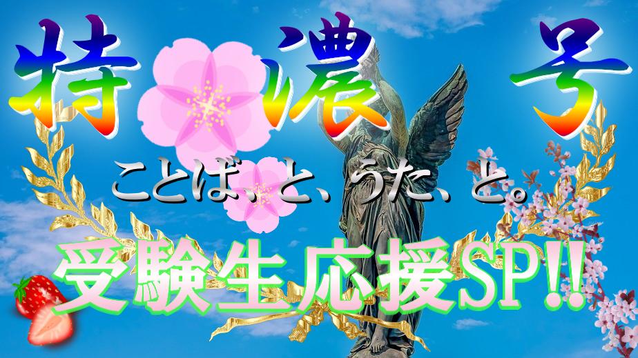 f:id:KouichiroAai:20210113221511p:plain