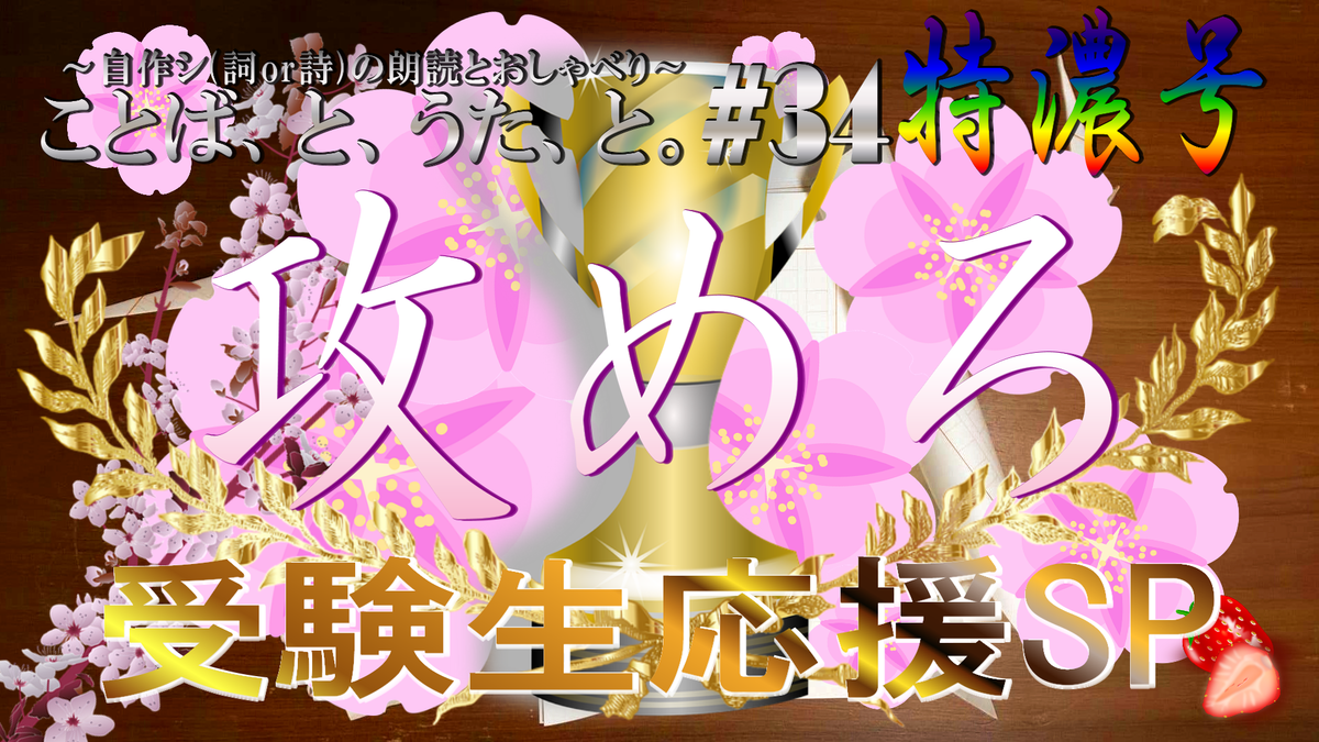f:id:KouichiroAai:20210118002149p:plain