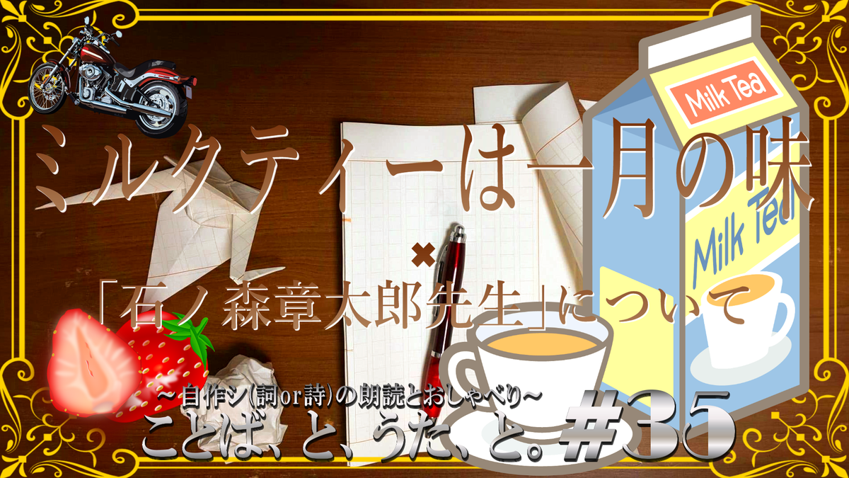 f:id:KouichiroAai:20210124153751p:plain