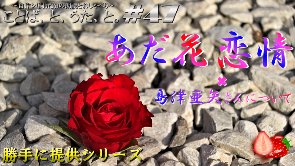 f:id:KouichiroAai:20210418153005p:plain