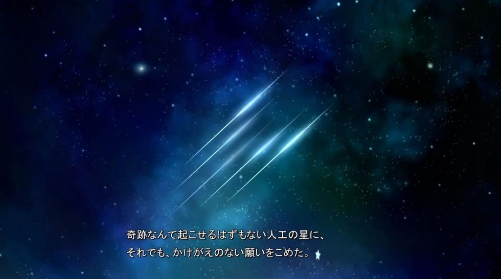 f:id:Koyayoi:20170926235459j:plain