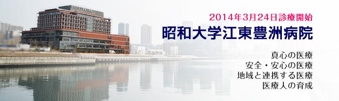 f:id:Kozu-clinic:20140324082111j:image