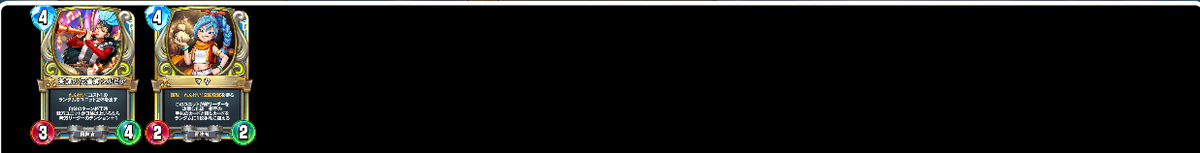 f:id:Krazyadhesive:20200116184850p:plain