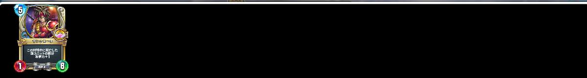 f:id:Krazyadhesive:20200116184855p:plain