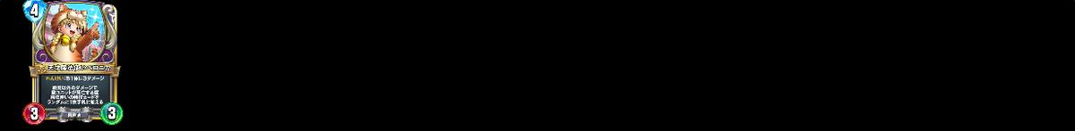 f:id:Krazyadhesive:20200116184929p:plain
