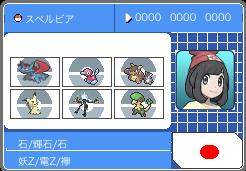 f:id:Kronos_pokemon:20170912225953p:plain