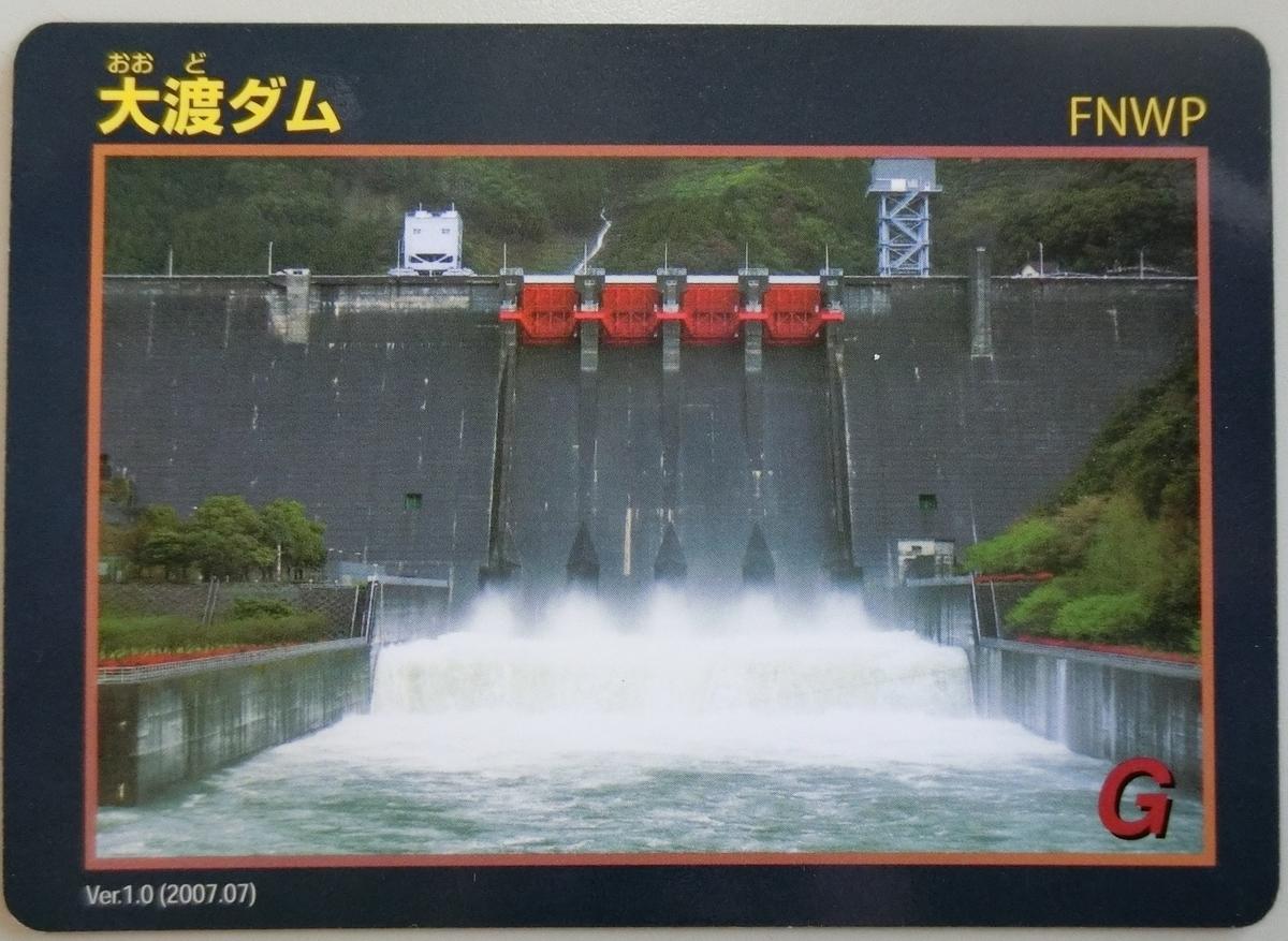 f:id:Ksuke-D:20200503135217j:plain