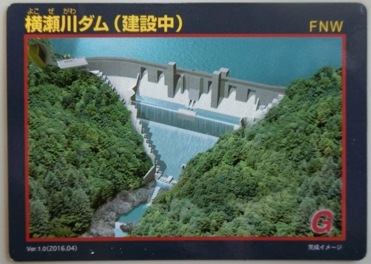 f:id:Ksuke-D:20200503135224j:plain