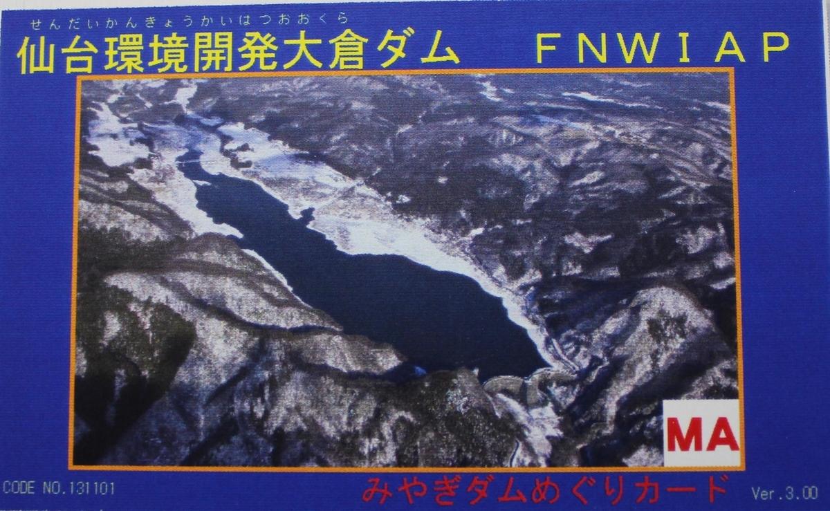 f:id:Ksuke-D:20200503135232j:plain