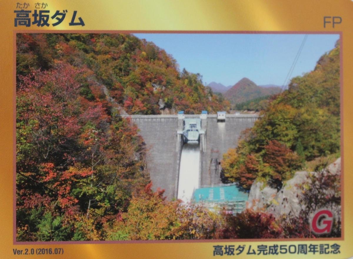 f:id:Ksuke-D:20200503135245j:plain