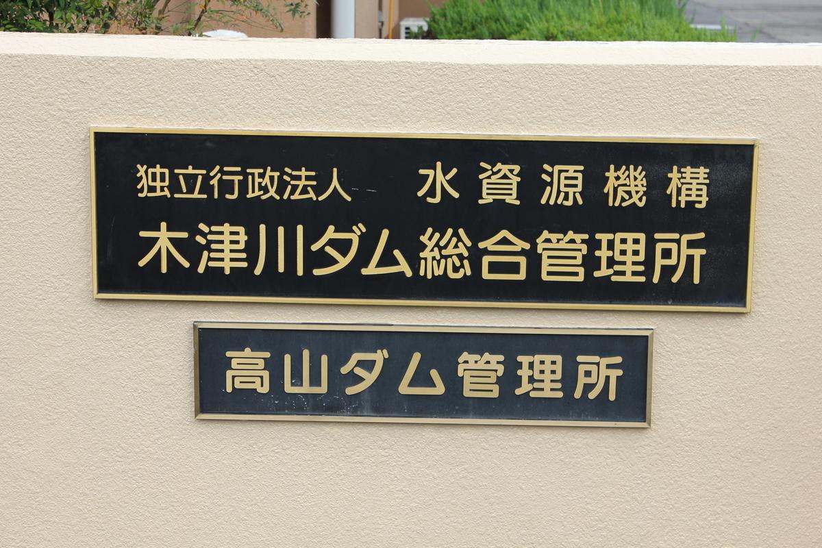 f:id:Ksuke-D:20200504150950j:plain