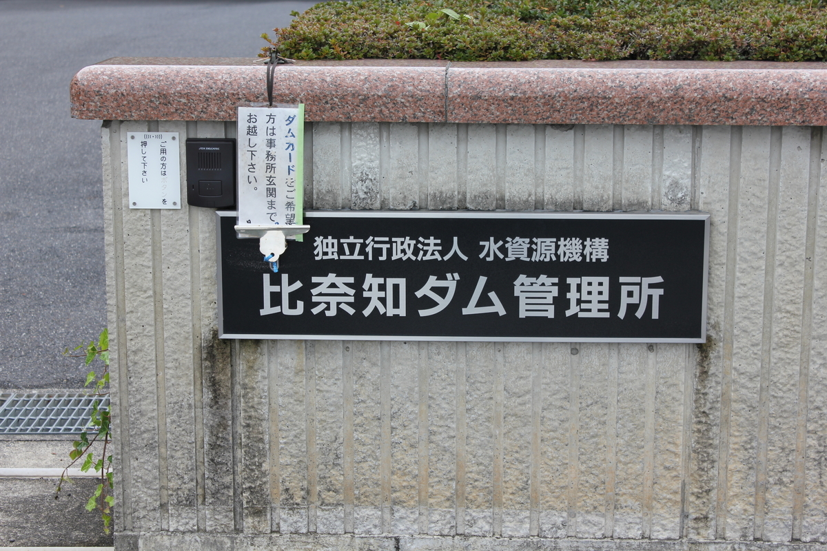 f:id:Ksuke-D:20200504160313j:plain