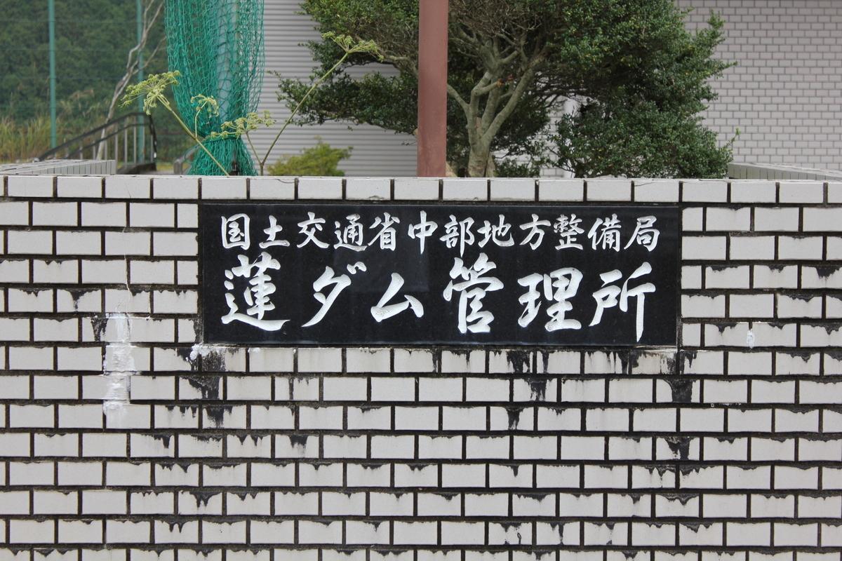 f:id:Ksuke-D:20200504160354j:plain