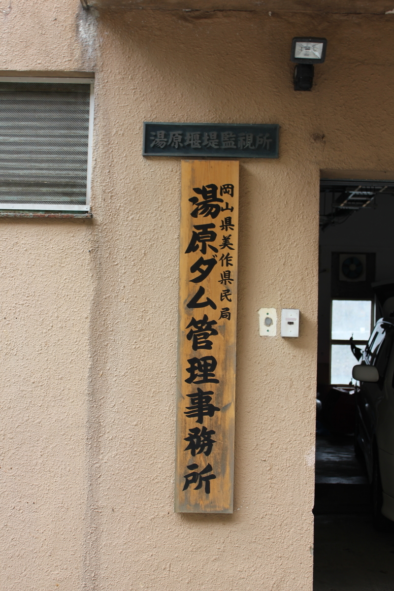 f:id:Ksuke-D:20200505155024j:plain