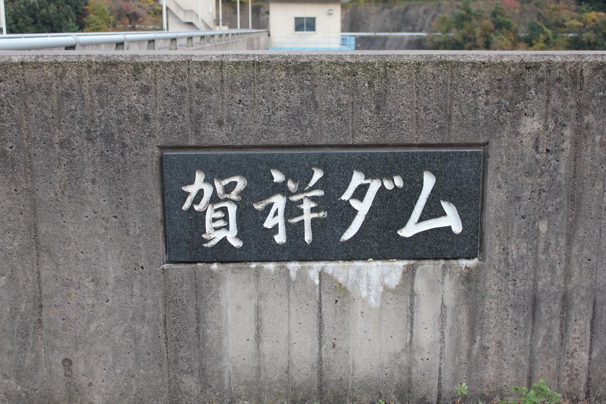 f:id:Ksuke-D:20200505161644j:plain