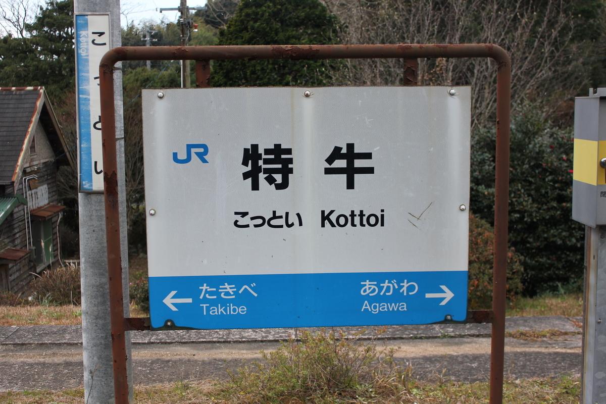 f:id:Ksuke-D:20200506161156j:plain