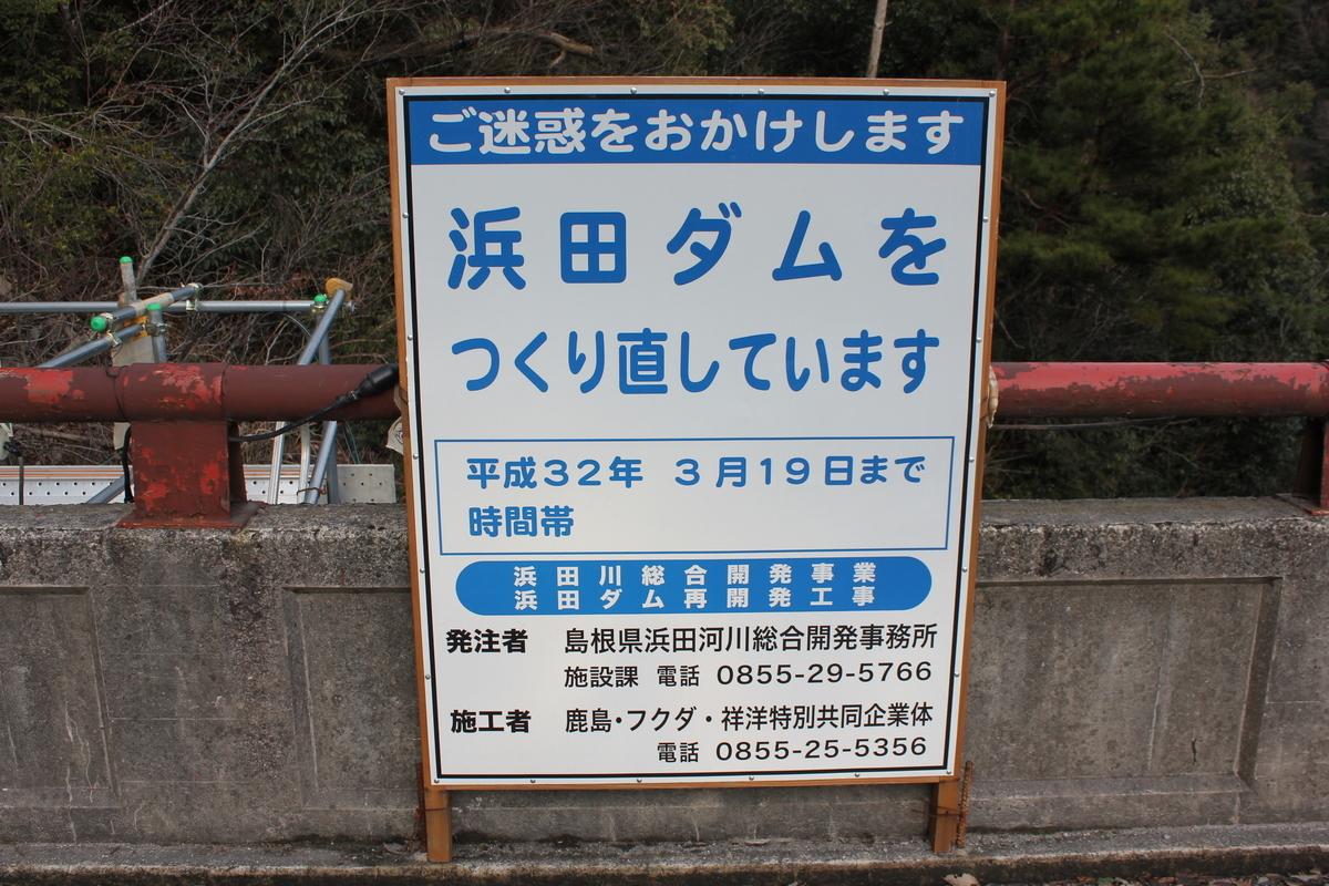 f:id:Ksuke-D:20200509145842j:plain