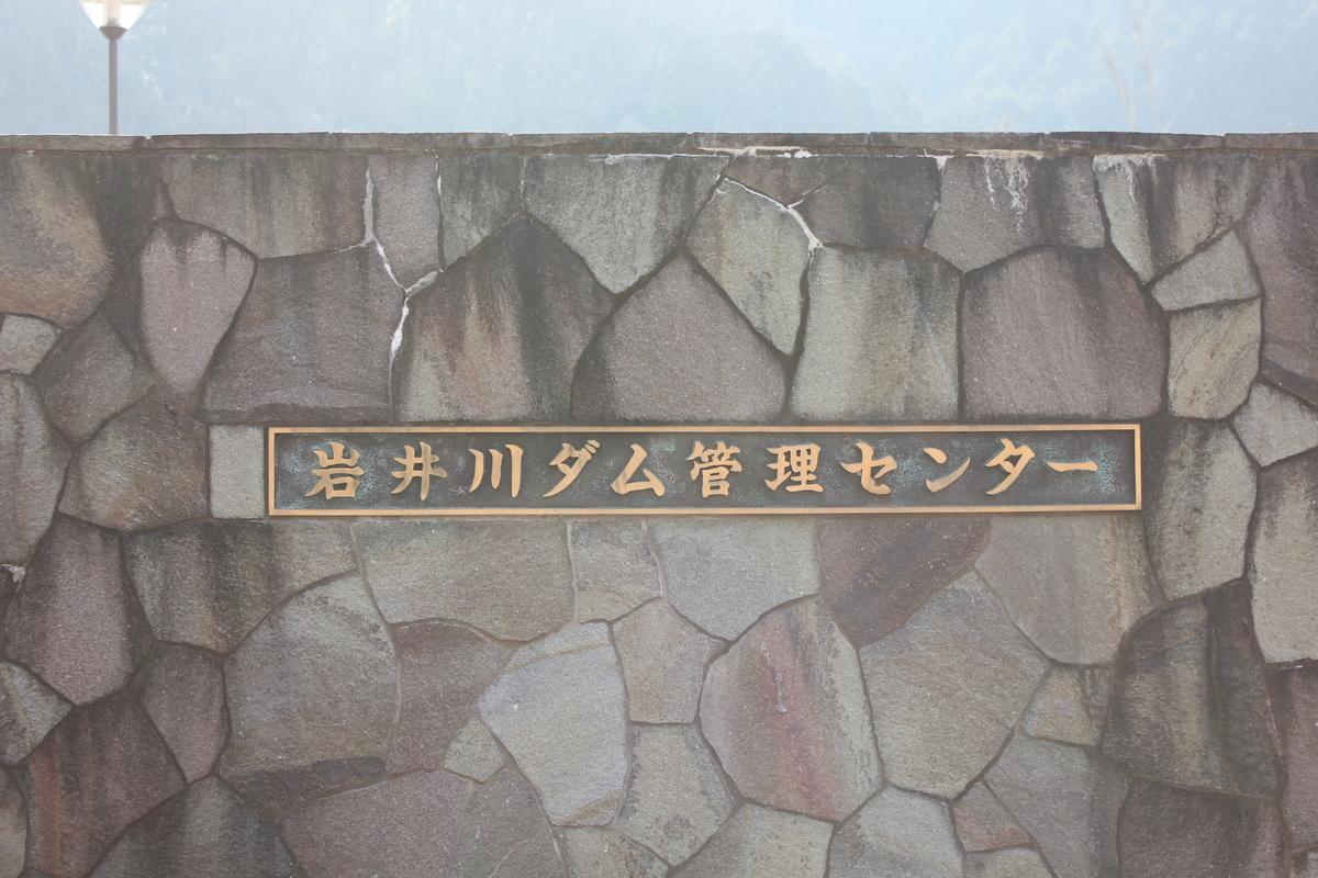 f:id:Ksuke-D:20200509155106j:plain