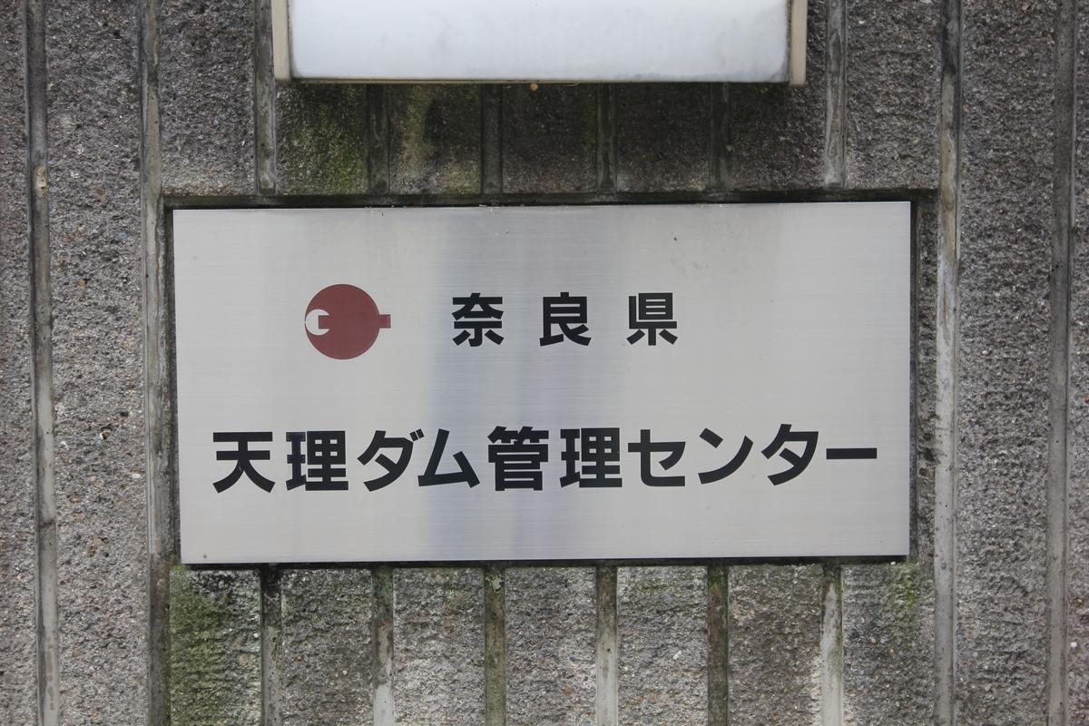 f:id:Ksuke-D:20200509163255j:plain