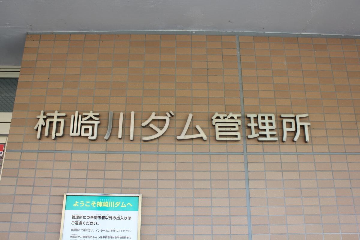 f:id:Ksuke-D:20200510134628j:plain