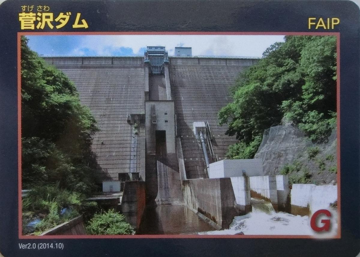 f:id:Ksuke-D:20200511211030j:plain