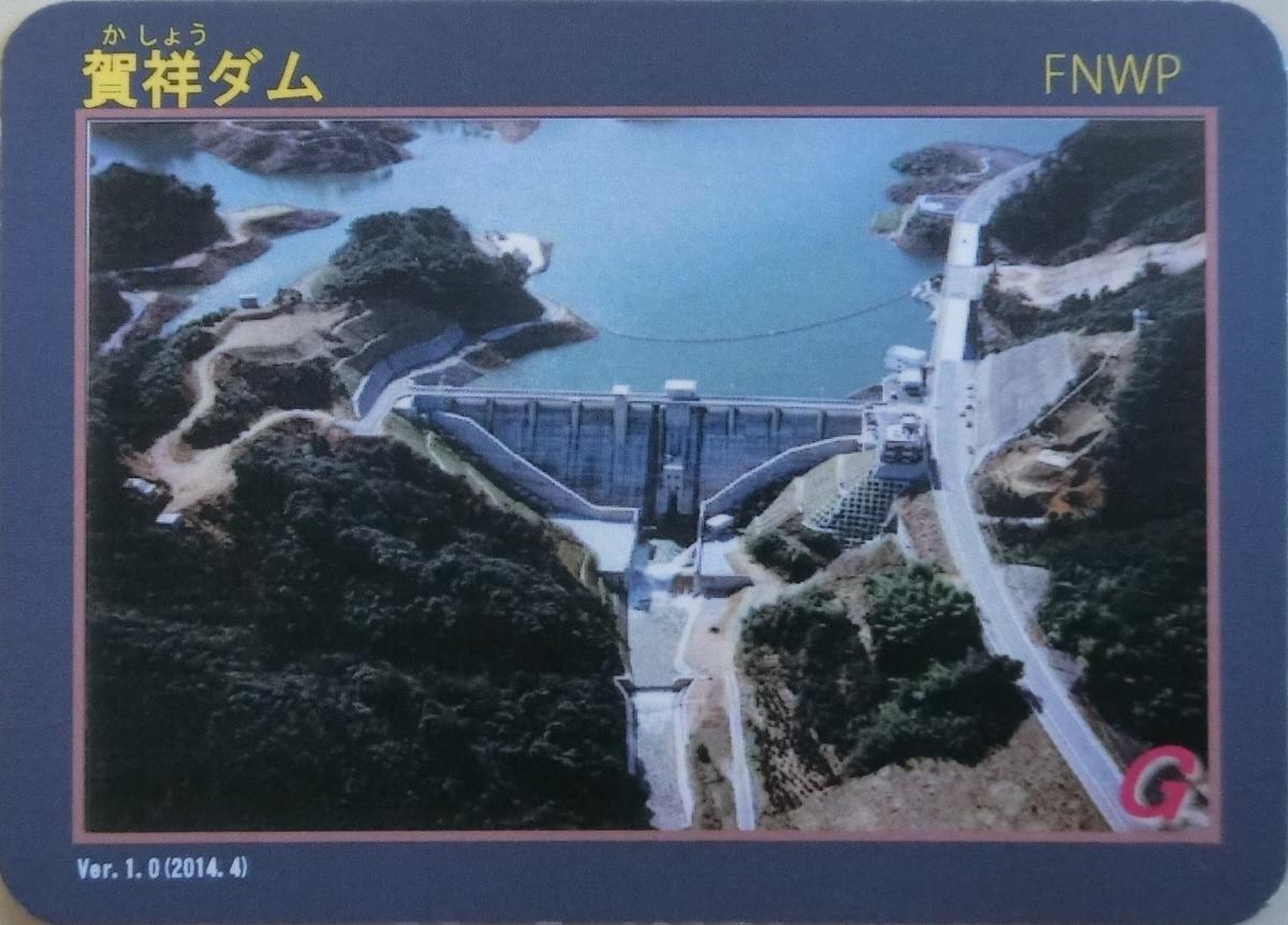f:id:Ksuke-D:20200511211309j:plain