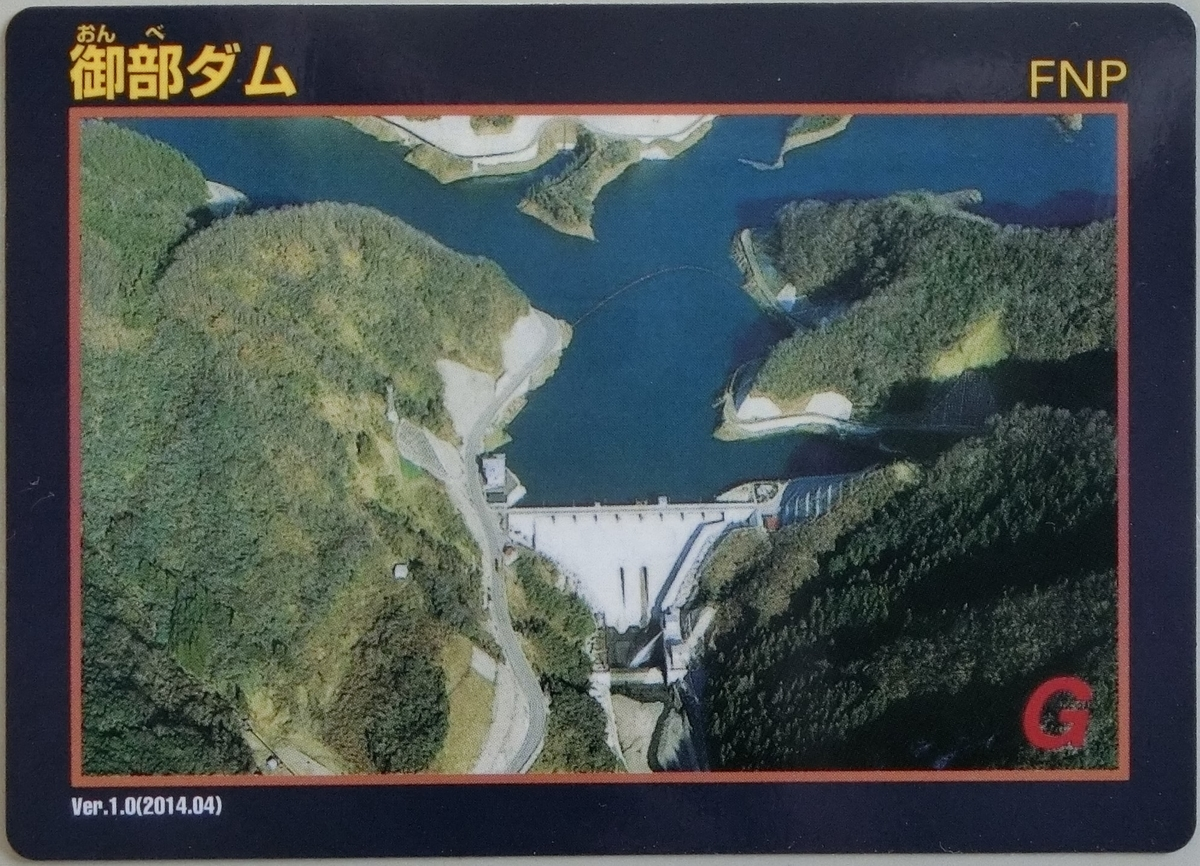 f:id:Ksuke-D:20200511212701j:plain
