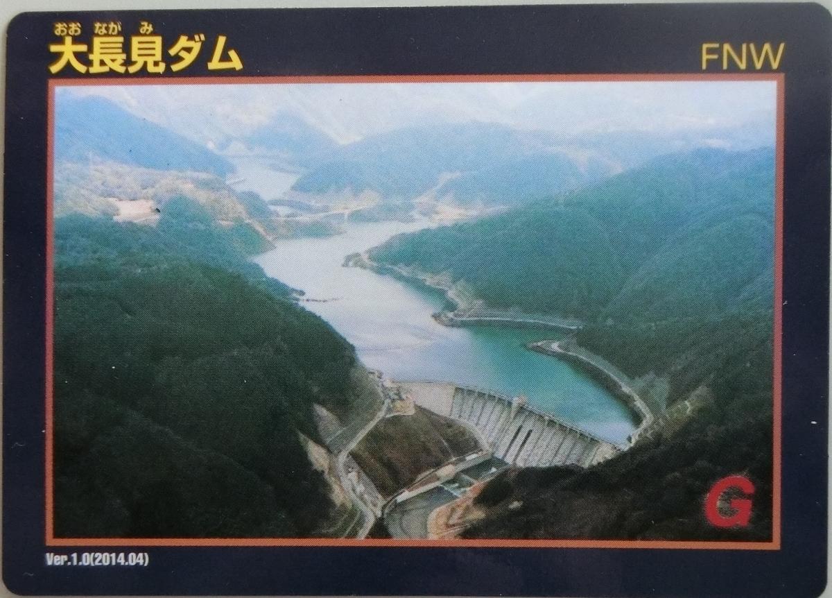 f:id:Ksuke-D:20200512205541j:plain