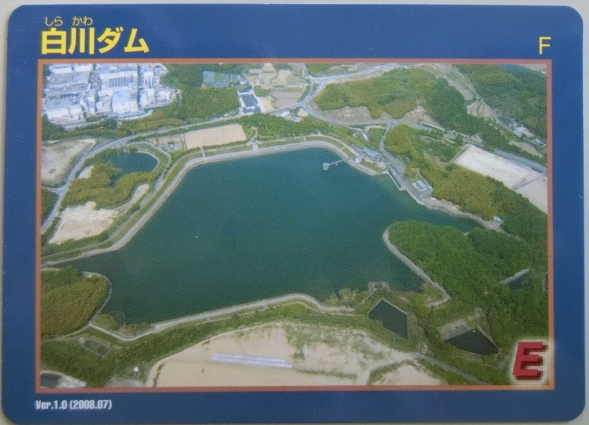 f:id:Ksuke-D:20200512210231j:plain