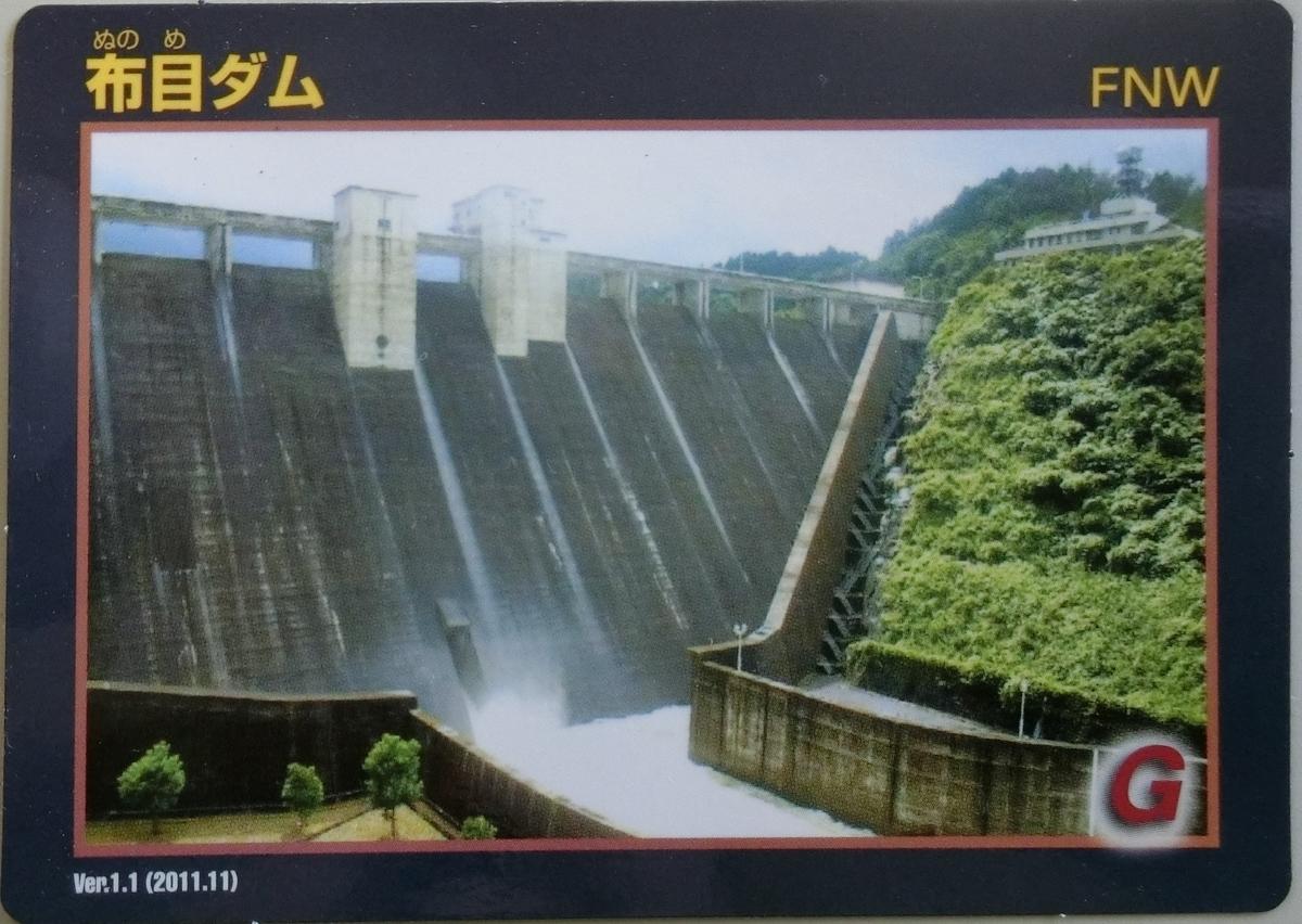 f:id:Ksuke-D:20200513205858j:plain