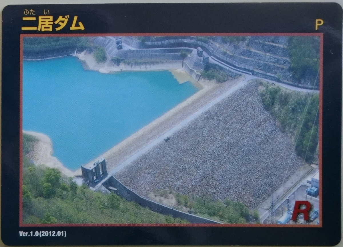 f:id:Ksuke-D:20200516133817j:plain
