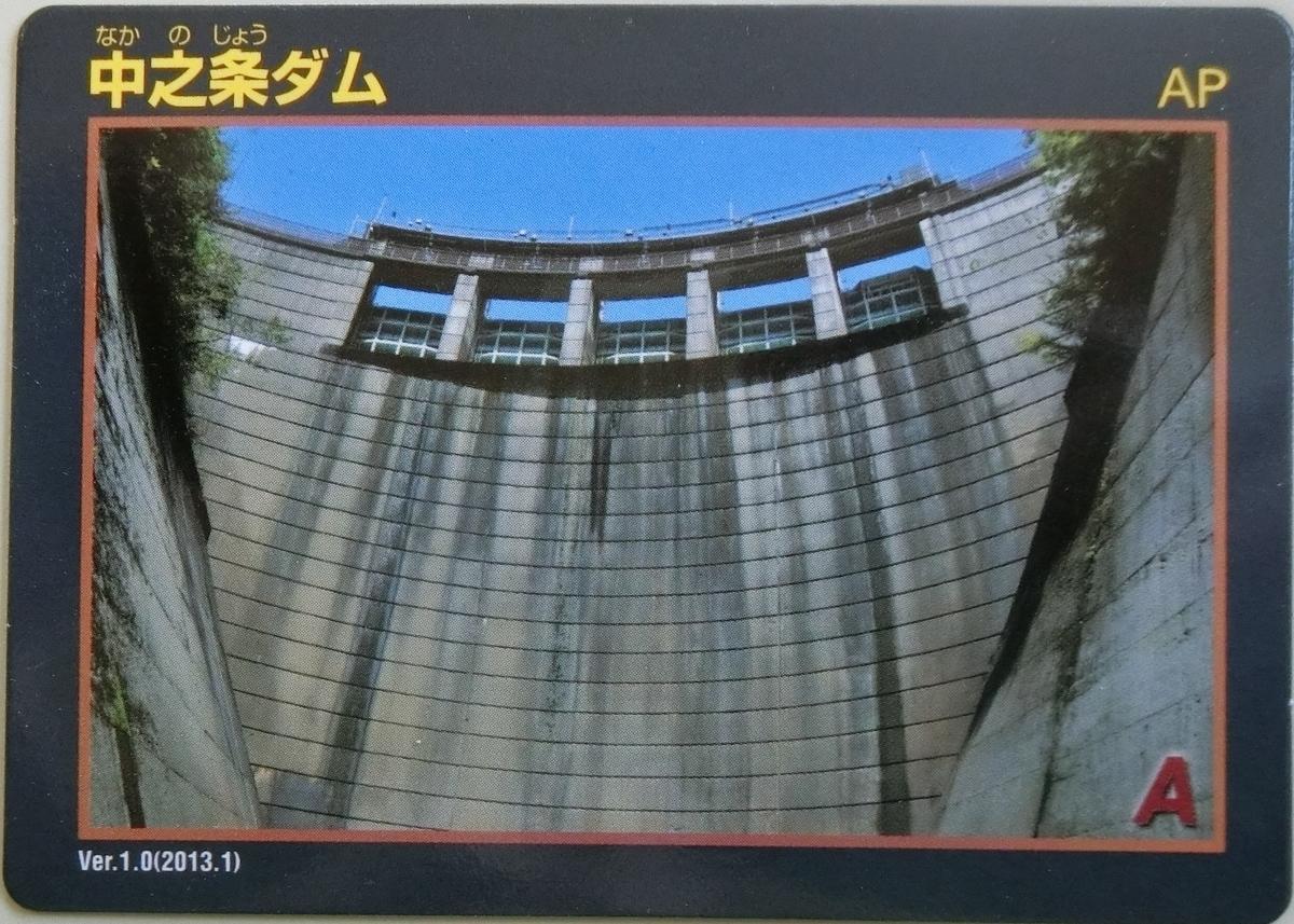 f:id:Ksuke-D:20200516133824j:plain