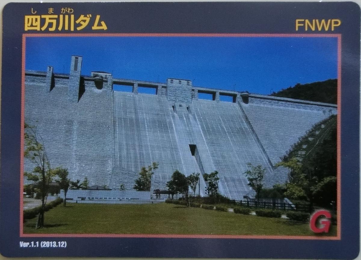 f:id:Ksuke-D:20200516133830j:plain